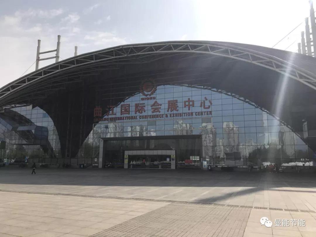 曼能受邀参展第23届西安国际供热供暖空调通风及舒适家居展览会
