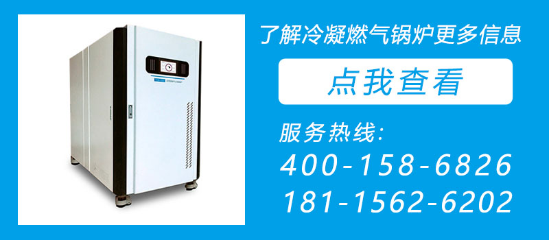 燃气供暖系统
