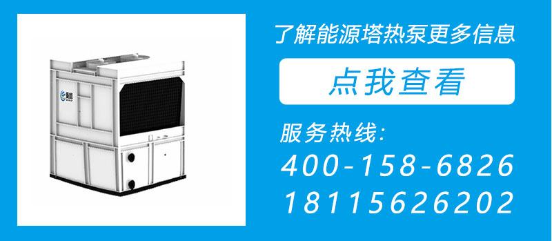 热泵供暖系统