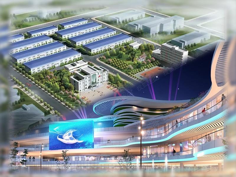 工业园与商业中心